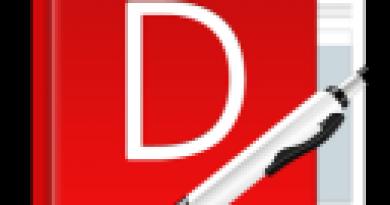 DioNote