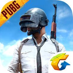 PUBG Mobile (Uygulama ve Emülatör)